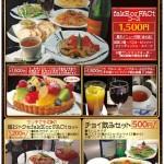 sc_tawashi_cafe_a4_u