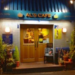 a Cafe Front at Night